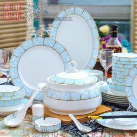 骨瓷餐具套装景德镇高档陶瓷器碗碟碗盘