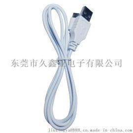 USB對Micro USB成型數據線
