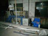 无锡污水处理设备 无锡废水处理设备