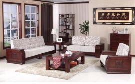 客廳純實木沙發舒適休閒沙發木言木語新中式沙發