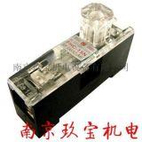 FHC-30N日本sakazume熔断器底座原装销售