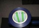 表面保护材料 SPV-202
