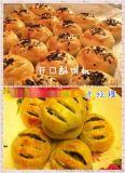 做金丝肉松酥饼机价格  温州板栗饼机