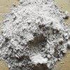 聚隆石膏 肥料石膏 石膏颗粒 农用硫酸钙 农用石膏