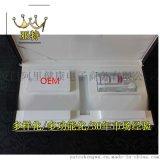 美容院养生套盒植物复合粉男士专用口服生产厂家直销