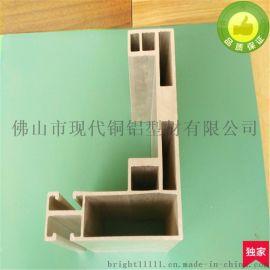 定制支架鋁型材 框架鋁型材