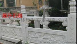 石栏杆河道栏杆桥栏杆