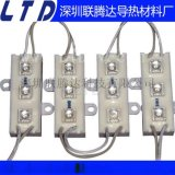 LED透明导热灌封胶