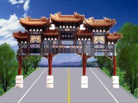 内蒙古建厂家,古建牌楼,古建凉亭,古建长廊,古建设计施工—河北诚信园林