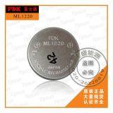 日本原裝進口FDK/富士通品牌 ML1220鋰錳電池 3V可充電紐扣電池 品質保證