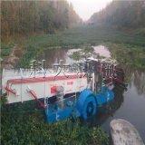 全自动水草收割打捞船 漂水面生长草收集机械