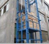 庆阳市合水县厂房升降货梯 启运导轨式大吨位货梯
