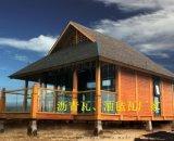 杭州沥青瓦工厂批发18906810358