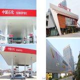 广东铝单板厂家,广东铝单板公司