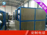 压铸模温机加热导热油炉 油温机非标定制两年质保