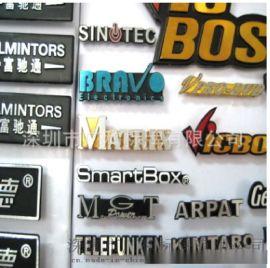 供应铝制VCD标牌 DVD标牌 音响标牌 车载音箱贴标