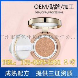 气垫CC代工ODM合作生产
