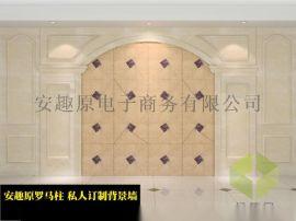 歐式瓷磚電視背景牆 客廳微晶石石材影視牆