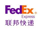 FEDEX印度尼西亚国际快递门到门服务