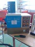 条状式热熔胶机