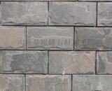 供應粉石英蘑菇石|粉石英文化石外牆磚廠家直銷