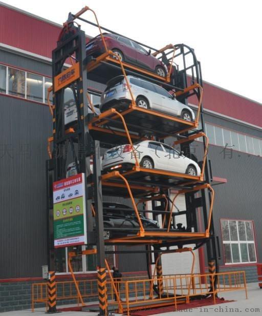 供应汽车升降机类立体车库,升降机机械车库,立体停车设备-天马华源图片