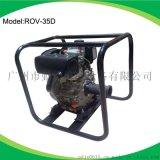 供应勤达ROV-35D柴油插入式振动器