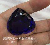 投資收藏級5A級153.27克拉海洋之心坦桑石裸石