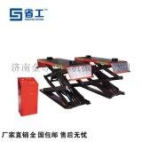 上海汽车举升机,汽车升降机,液压汽车举升机