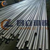 昌立钛镍无缝锆管 换热器锆管