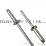 栢爾斯道弗抽芯鉚釘DIN7337