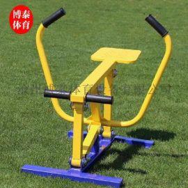 戶外健身器材廠家 室外健身路徑批發 小區健身器材價格