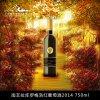 南非拉库罗梅洛红葡萄酒2014 F-0300017