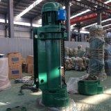優質葫蘆廠家現貨供應2t-18m鋼絲繩電動葫蘆 行車電動葫蘆