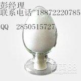 長期供應S-羧甲基-L-半胱氨酸(羧甲司坦)#2387-59-9