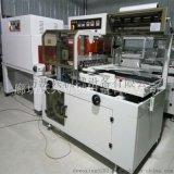 高陽熱收縮毛巾包裝機 沃興不鏽鋼封切機熱收縮包裝機廠家
