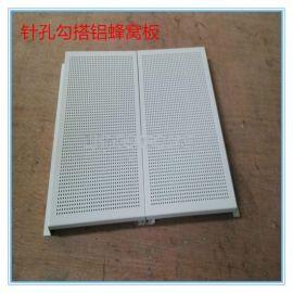 供应铝蜂窝板 装饰艺术 江西幕墙铝单板铝蜂窝板