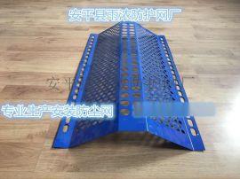 雨濃專業生產金屬防風抑塵網 實體廠家 特殊規格顏色均可定做