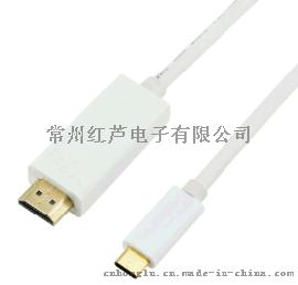 網路爆款USB TYPE-C TO HDMI 高清線