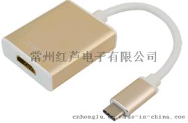 高品質熱銷 USB type-c 轉接器