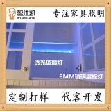 YL-320家私酒柜展示柜8MM夹玻璃透光灯层板灯