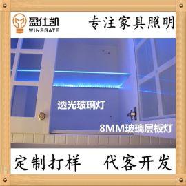 YL-320家私酒櫃展示櫃8MM夾玻璃透光燈層板燈