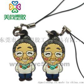 PVC手机绳挂件 塑胶手机绳 卡通趣味手机绳挂件