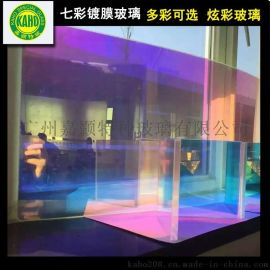 广州嘉颢专业生产七彩玻璃、炫彩玻璃、幻彩玻璃、变色玻璃