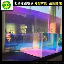 廣州嘉顥專業生產七彩玻璃、炫彩玻璃、幻彩玻璃、變色玻璃