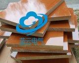 绝缘胶木板 电木板  高强度酚醛树脂纸板