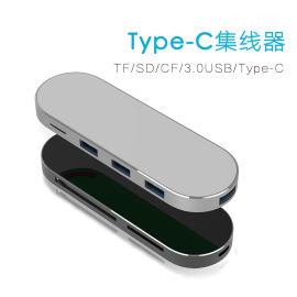 type-c多功能HUB七合一type-c分线器