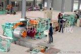 无锡正诚机械高速矫平机组13706185597