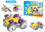寶貝密碼百思奇百變積木益智拼裝車兒童組合自裝組裝拆裝玩具兒童玩具手工玩具益智玩具