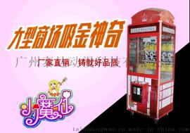 英伦风娃娃机电话亭娃娃机微信支付娃娃机